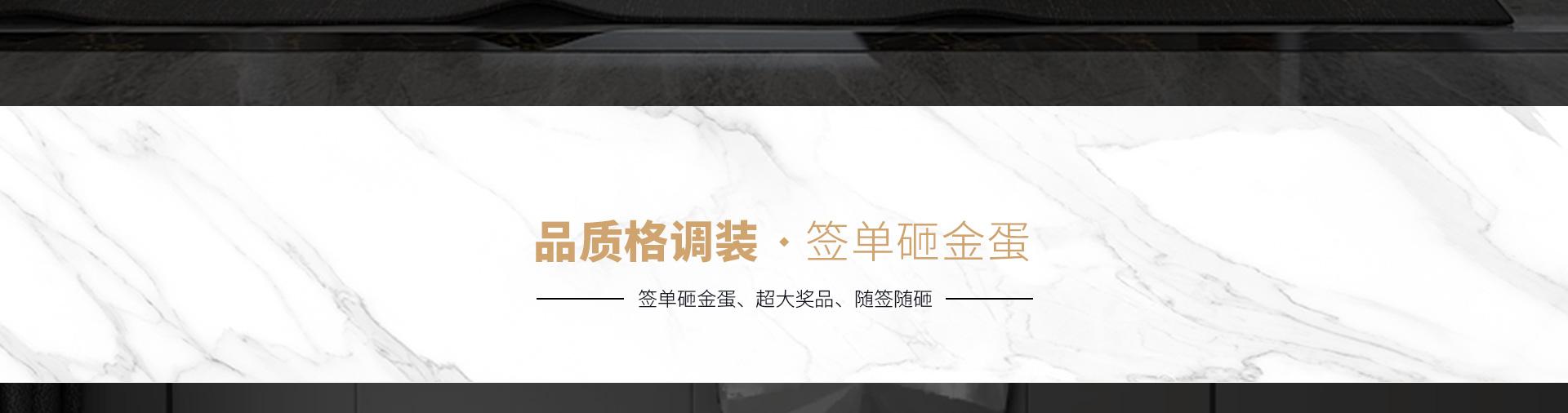 整装产品格调装_成都装修公司_彩兔装饰